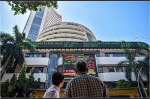 bse rises 424 points after rbi announcement