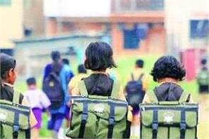 documents will not be made to enroll in government schools now