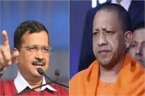 kejriwal surrounded by telecasting a meeting with pm modi live