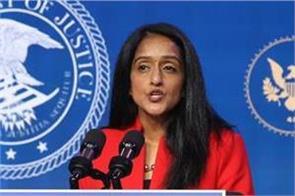 us senate confirms vanita gupta as associate attorney general