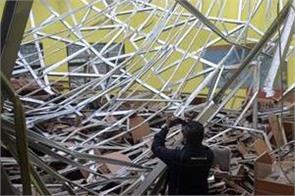 earthquake shakes indonesia 8 people dead