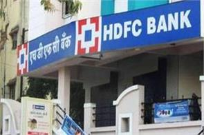 hdfc increases interest rates on fd see how much will be the benefit now