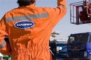 modi government will send recovery notice to cairn after the court s verdict