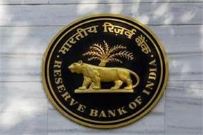 rbi withdraws restrictions on youth development co operative bank