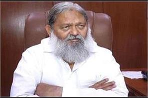 anil vij clarified position regarding lockdown update