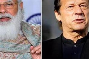 who will not welcome imran khan letter