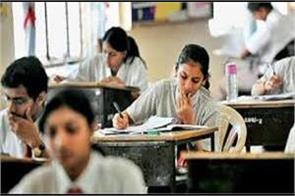 more than one lakh students want to cancel the board exam