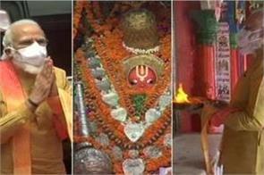 pm modi tweet on hanuman jayanti