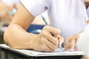 punjabi university patiala examinations from today