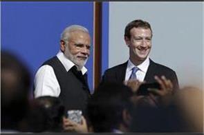 resignmodi trend so facebook blocked