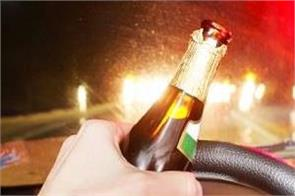 driving car after drinking alcohol supreme court