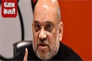 amit shah says ignoring the corona protocol will not be tolerated