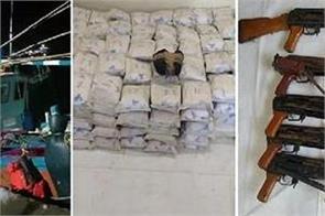 sri lankan boat intercepted off kerala coast 300 kg heroin and guns seized