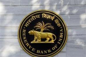 10 5 growth in gdp read the highlights of rbi announcement