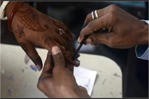 national news punjab kesari election commission