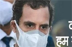 rahul gandhi corona vaccine speakupforvaccinesforall