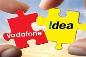 dot sent notice to vodafone idea alleging non submission of license fee