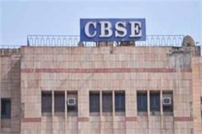 cbse will not reduce the ninth to 12th grade courses
