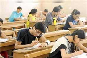 all gndu examinations postponed till 10 april