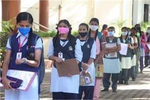 maharashtra government decides to postpone 10th 12th board examinations