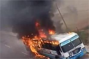 haryana roadways bus caught fire after collision with bike