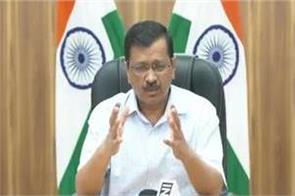kejriwal said on oxygen shortage