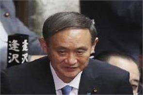 pm yoshihide of japan will visit india