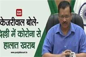 kejriwal s warning to delhiites on corona