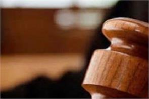 national news punjab kesari delhi high court divyang hpcl