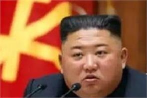 international news punjab kesari north korea kim jong