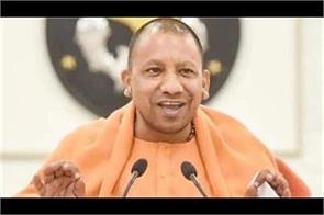 yogi government s initiative global e tender invited for 4 crore doses vaccine