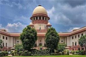 banks may lose rs 2 000 crore due to supreme court verdict