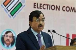 sushil chandra will be the next chief election commissioner