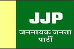 expansion in jjp organization