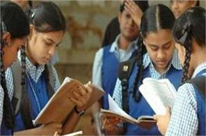 will cbse board exams be canceled