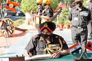 lt general manjinder singh took over as chief of staff of western command