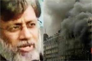 us urges court to okay india s request to extradite tahawwur rana