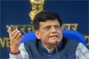 cait complains to goyal about lockdown violations against