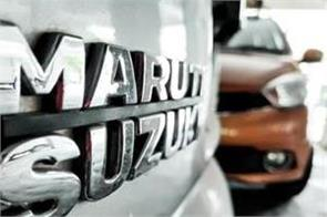 maruti suzuki hikes prices of select s due to high input cost