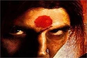 akshay kumar s film  lakshmi  broke all the tv records of the last 5 years