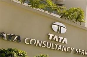 tcs profits up 14 9 to rs 9 246 crore up 9 4 in revenue