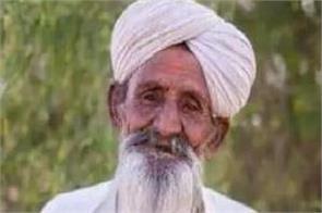 82 years watchman got 50 years old love