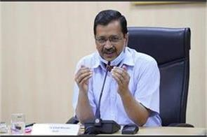 kejriwal will meeting again on the situation in delhi