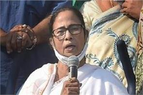 assembly election 2021 mamata banerjee rally in hooghly
