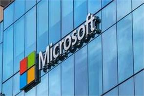 microsoft will set up a project on 60 thousand sqm in noida
