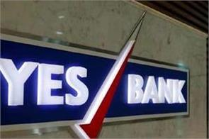 by the end of march 2021 yes bank s loans and advances increased