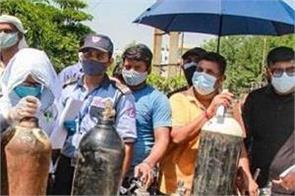 national news punjab kesari delhi oxygen arvind kejriwal