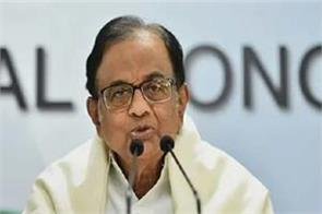 p chidambaram lashed out at pm modi
