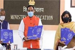 education minister nishank launches meaningful plan