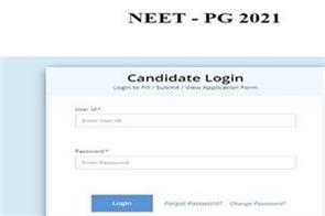 neet pg exam admit card released